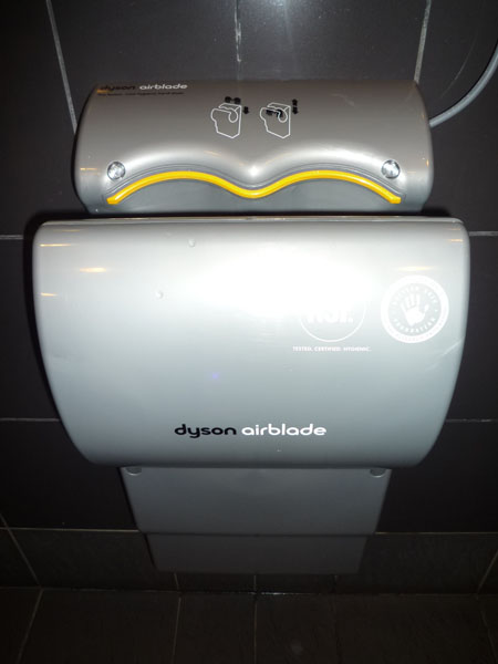 Dyson Hand Dryers A Mother's Monologue Simple Hand Dryer For Bathroom Decoration