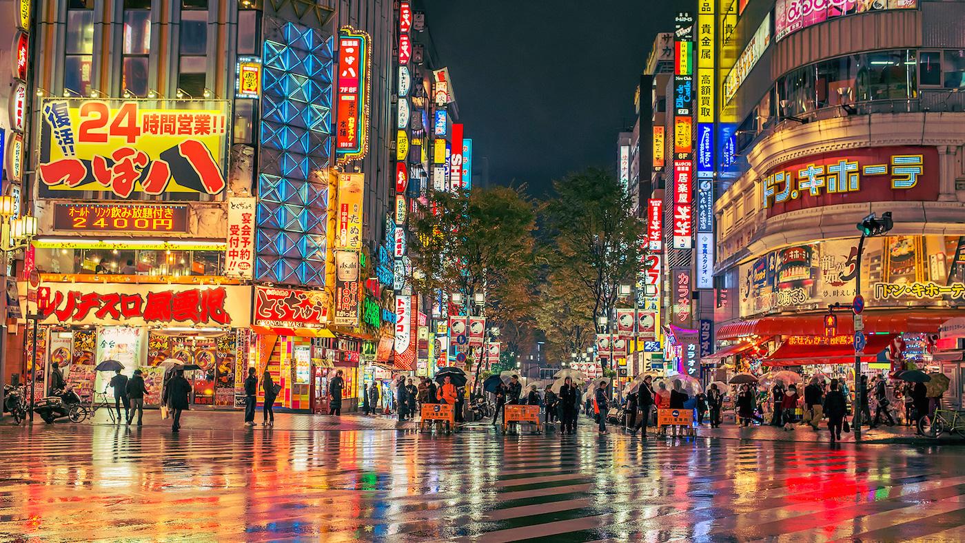 places.tokyo